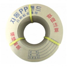 PP자동밴딩끈(노)15mm