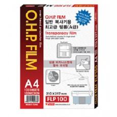 OHP필름A4*100매(복사용)