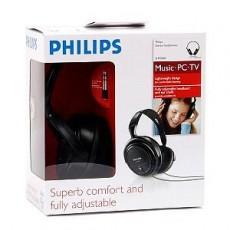 필립스 SHP2000 헤드폰