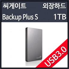 씨게이트2.5인치 1TB외장하드