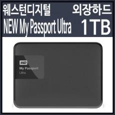 WD 1TB 2.5 외장하드 USB 3.0