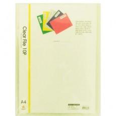 투명클리어화일A4(10매)노랑