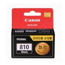 캐논 PG-810XL Black