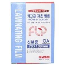 코팅필름100mic(신분증)100매